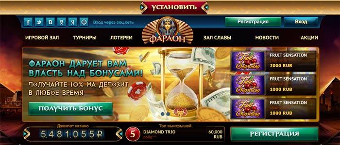 Рейтинг российских казино рулетка казино со стартовым капиталом