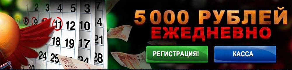 Интернет казино в украине с денежным бонусом игровые аппараты скачать лягушка